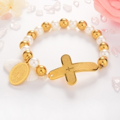Pulsera en Acero Inoxidable  BS-1781B